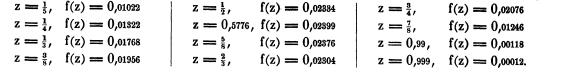[ocr errors][ocr errors][merged small][ocr errors][merged small][ocr errors][ocr errors][merged small][ocr errors]